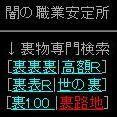 堀慶末/神田司/川岸健治【闇サイト殺人事件とは】 - NAVER まとめ