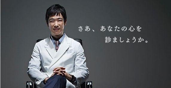 【画像】医師役・看護師役を演じた芸能人