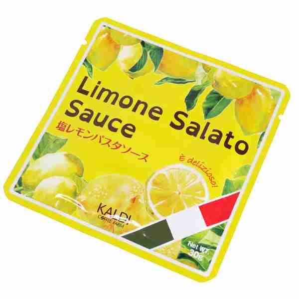 カルディオリジナル 塩レモンソース 30g | カルディコーヒーファーム 公式オンラインショップ