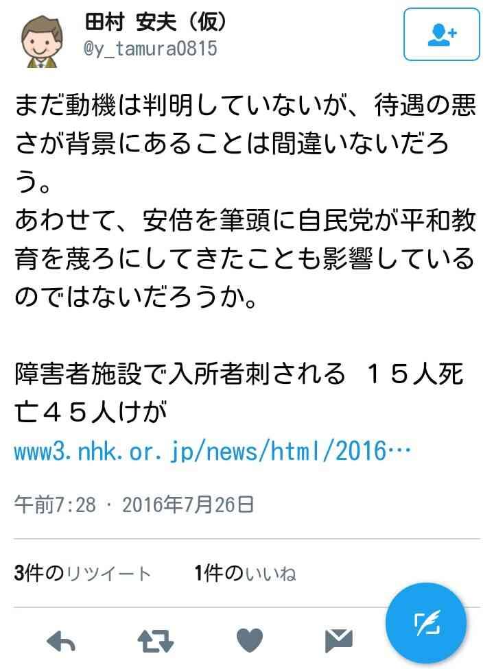 東京・台東のマンション少女死亡火災 殺人容疑で交際相手の少年逮捕 警視庁