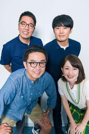 テレ東・松丸友紀アナ、第1子男児出産…仕事復帰は未定