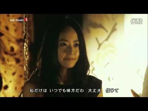 「おひさま~大切なあなたへ」/平原綾香 × 井上真央 高清 - YouTube