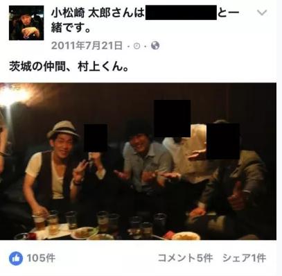 NEWS手越祐也だけじゃない!吉本の人気芸人も凶悪犯の仲間だった!?