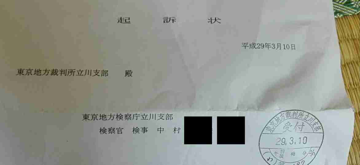 NEWS手越祐也、金塊窃盗容疑者と写真本人と認め「反省している」
