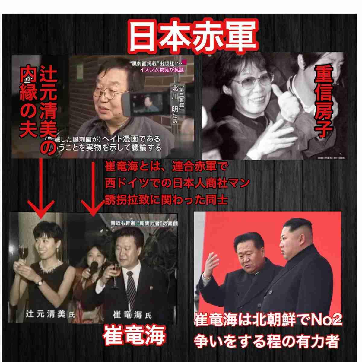 高須院長、民進党の蓮舫代表と大西健介議員を提訴へ 悪徳美容外科扱いに「怒りが収まらない」