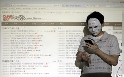 韓国最大の掲示板「イルベ」の特徴wwww お前らとそっくりでワロタwwww | にゃあ速報VIP
