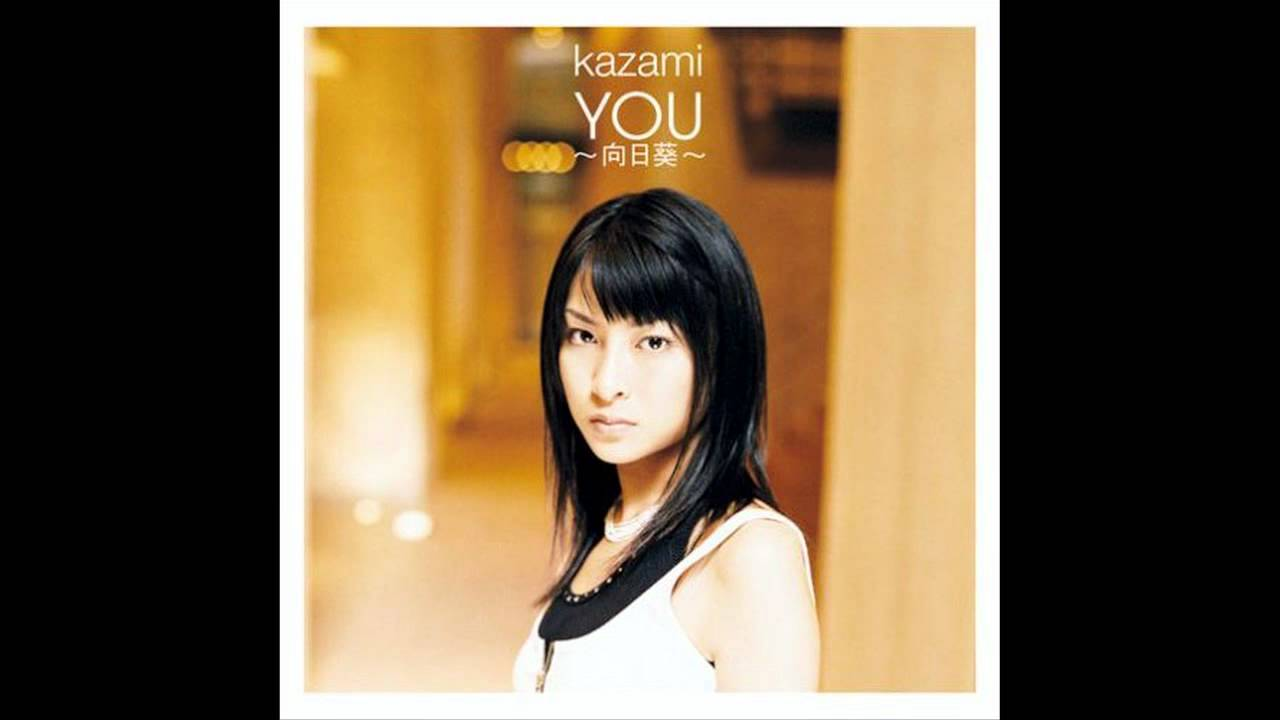 You feat. Kazami (English Version) - Tsutchie - YouTube