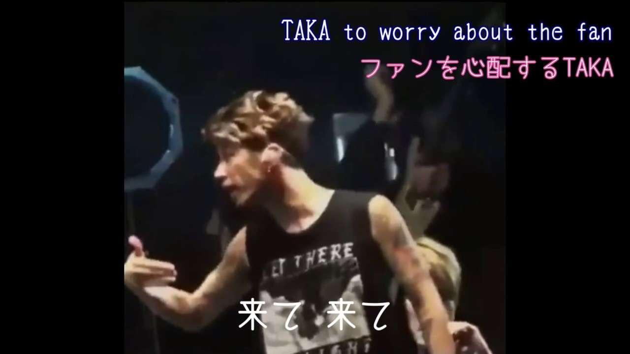 FAN思いのTAKA(ONE OK ROCK) LIVEハプニング - YouTube