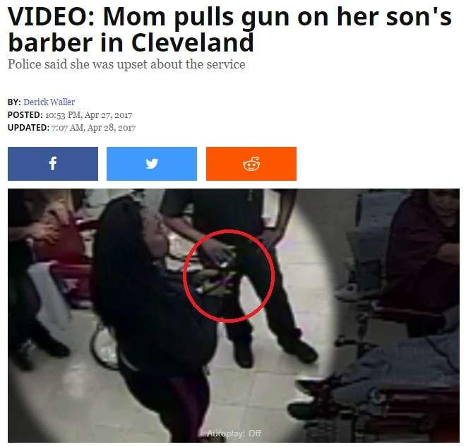 「遅い、いつまで待たせるの!」 母親、理容師に銃口を向ける(米)