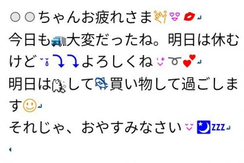 「オジサンLINEごっこ」が女子高生に流行 作成のポイントは - ライブドアニュース