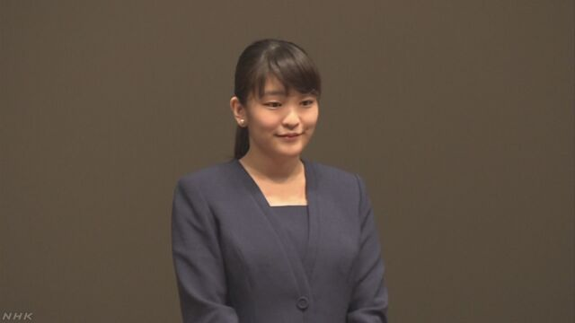 眞子さま 同級生とご婚約へ   NHKニュース