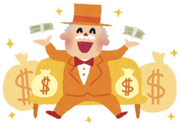 今の給料よりプラスいくらあれば、余裕を持って生活できますか?