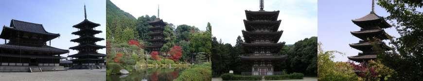五重塔めぐり - 江戸時代以前に建てられ現存する五重塔は、国宝9塔・重要文化財13塔あります。その五重塔どれもが力強く生き抜いてきました。観光にも日本の五重塔めぐりを加えてみてはいかがでしょうか?