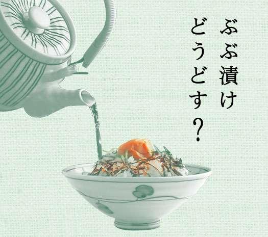 無くしてはいけない日本の風習