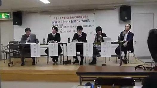 在特会 会長 桜井誠 闇の1000万円横領疑惑 - Dailymotion動画