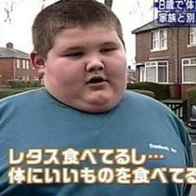 自分が思っていたより太っていた、という方いますか?