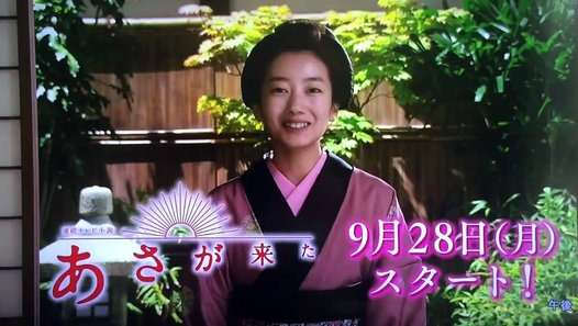 2015.9.26☆タモリと鶴瓶『SMAP』前編と後編 - Dailymotion動画