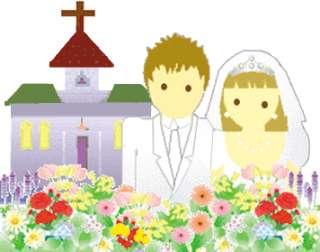 最近の結婚式について