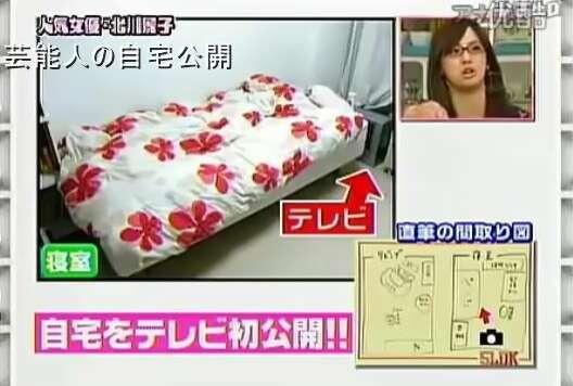 【芸能人の自宅】北川景子さん 23才の時の庶民っぽい自宅【画像あり】