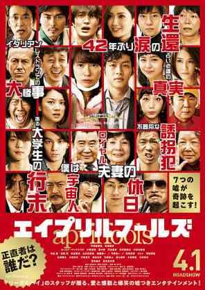 Netflixおすすめの映画andドラマ