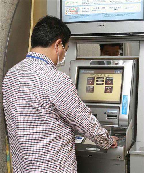 条件詳しく確認し賢く利用 ATM手数料の変更相次ぐ(1/4ページ) - 産経ニュース