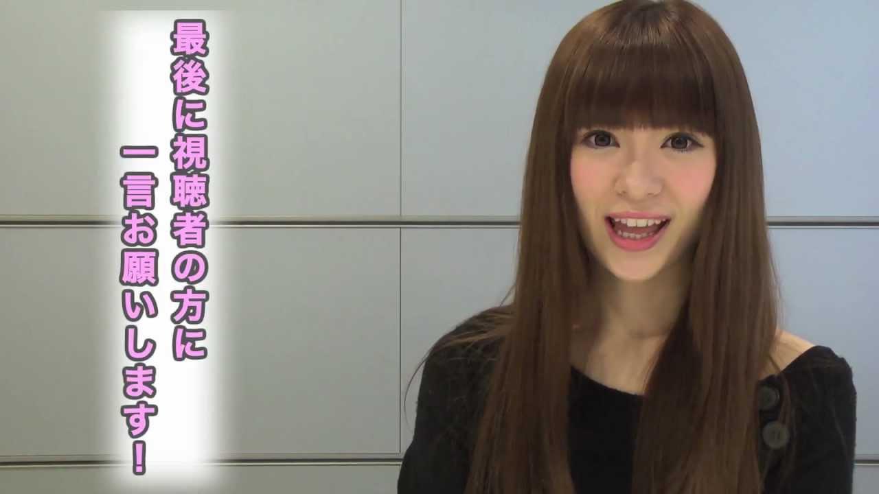 「東京俳優市場2012春」第1話 Aキャスト 河西 美希さんインタビュー - YouTube