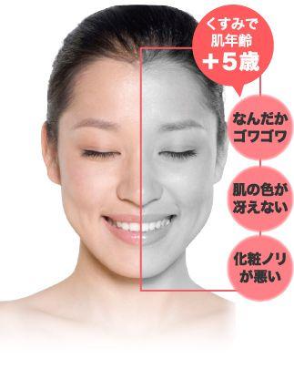 神社本庁制作のポスター、「日本人でよかった」のキャッチコピーと女性写真掲載も「モデルは中国人?」の声