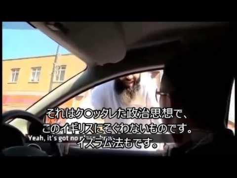 イギリス人が歓迎されない移民地区 ロンドン - YouTube