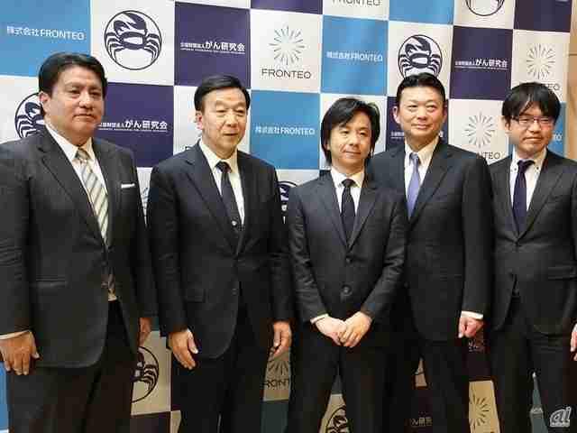 がん研究会とFRONTEO、人工知能でがん治療を支援する医療システムを共同研究へ - CNET Japan