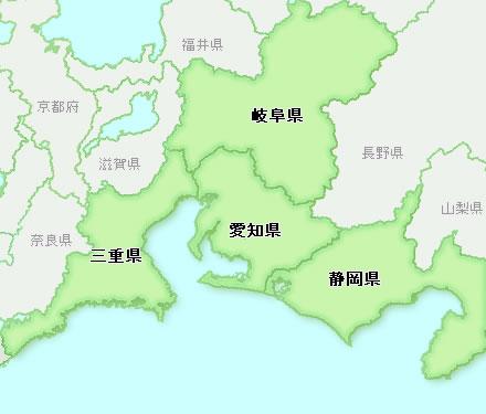 東海地方あるある