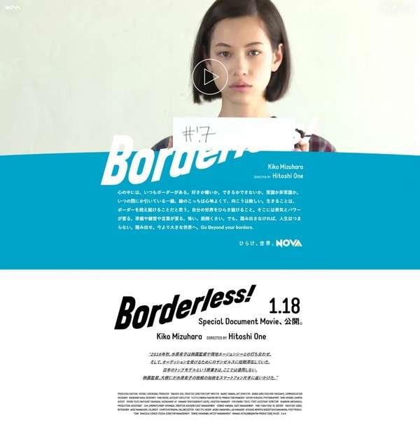 水原希子、ハリウッドのオーディションに挑戦!『バクマン。』大根仁監督がスマホで撮影 | cinemacafe.net