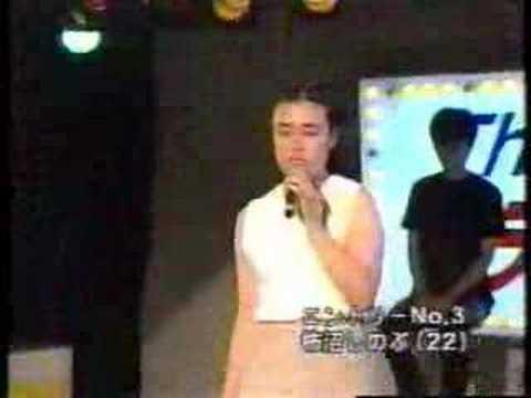 柿沼しのぶ  スカートを履いた果実(ザ・デビュー編) - YouTube