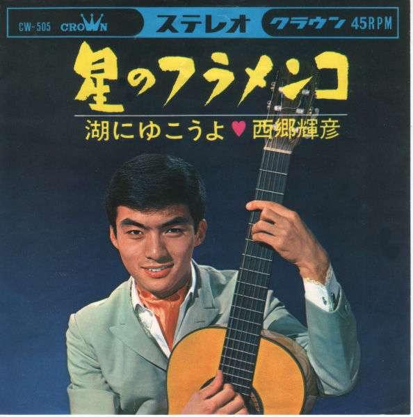 昭和の歌手について語るトピ