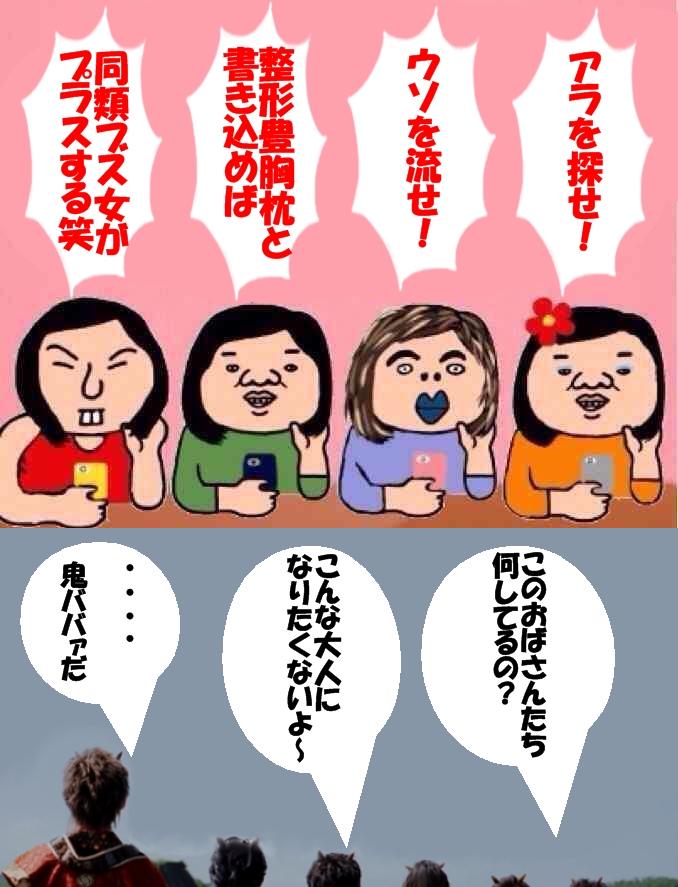 仲里依紗、派手ファッションで「あなそれ」麗華とのギャップが話題「違いすぎる」「同一人物?」