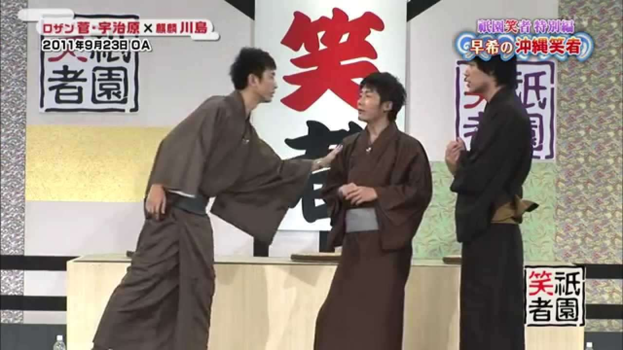 130413菅川島 - YouTube