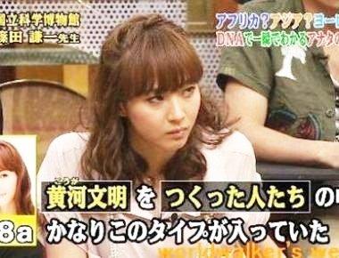 友利新氏のブログ謝罪騒動に藤本美貴が呆れ「ずっと自分の爪とかを写しておけば」