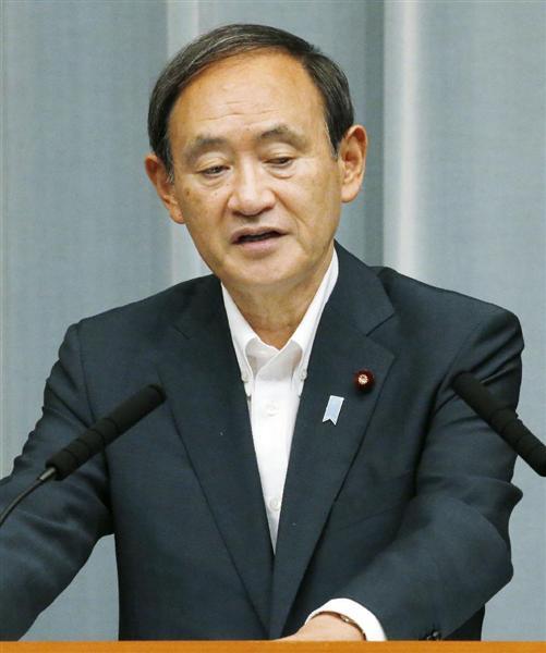 【北朝鮮情勢】次にサイバー攻撃するのは日本国内の銀行か? 菅義偉官房長官「銀行に注意喚起」 - 産経ニュース