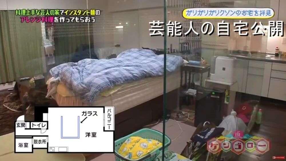 【男芸人の自宅】ガリガリガリクソンさんの30帖ガラス張り自宅【画像あり】