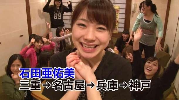 【モーニング娘。】【悲報】小田イジメが酷いとつべコメントツイッターで話題に : ハロプロまとめトーク