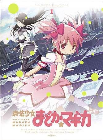 <ベスト・アニメ100>NHK投票企画で「タイバニ」がワンツー 「まどマギ」続く