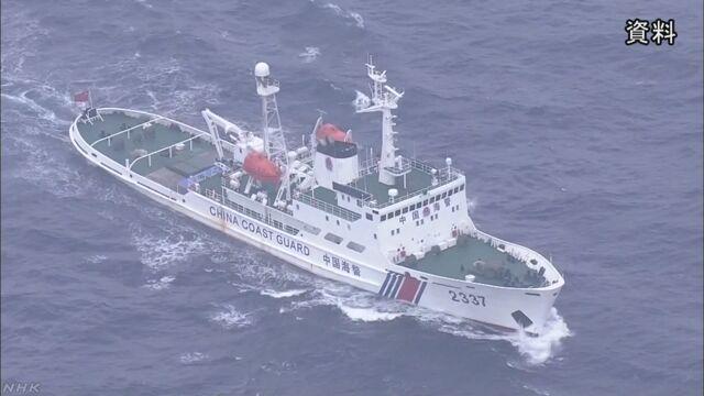 尖閣諸島沖の接続水域に中国海警局船4隻 | NHKニュース