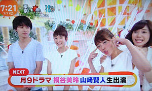 岡副麻希、『めざましテレビ』生放送中に居眠り!? 「放送事故」「呆れ果てる」と集中砲火