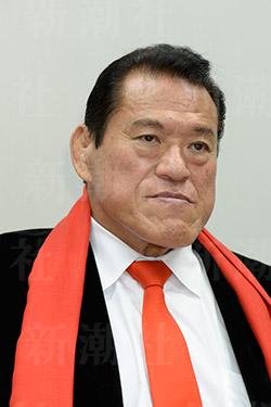 「小池百合子」都民ファーストの会代表が1100万円の公金横領 アントニオ猪木が告発