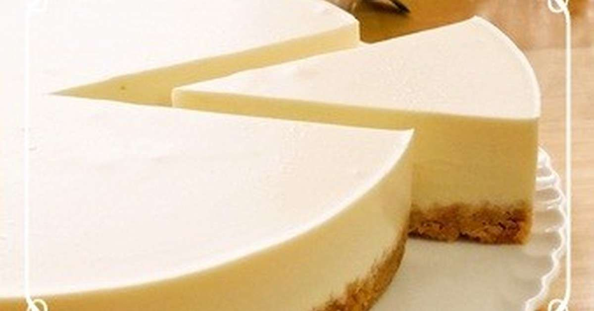 濃厚☆簡単☆レアチーズケーキ(プレーン) by レアレアチーズ [クックパッド] 簡単おいしいみんなのレシピが267万品