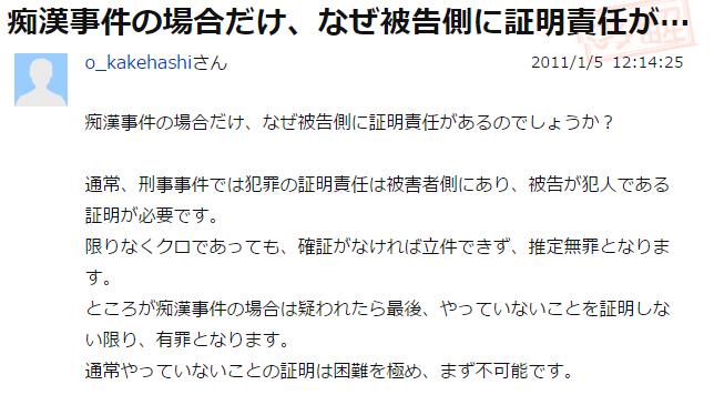 フィフィ 「女尊男卑」の日本社会に怒り「海外では許されません」