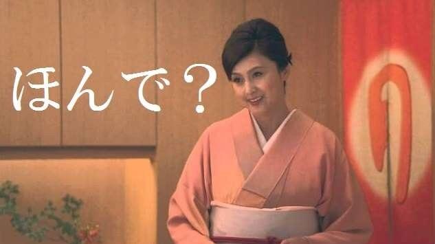 フランス語っぽく聴こえる日本語