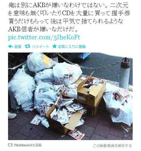 AKB系列の握手会について!