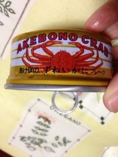 13年前が賞味期限の蟹缶を食べてみた   ガジェット通信