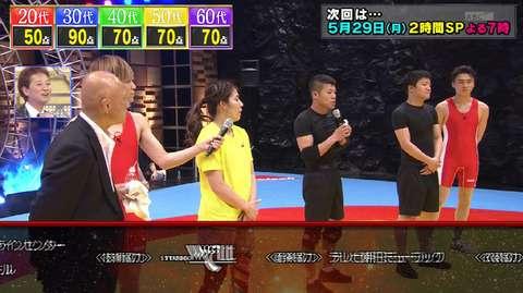 亀田興毅氏、吉田沙保里を「正直、なめていた」 レスリング対決でバック取れず