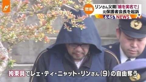 我孫子の女児殺害、拘束具使用か(TBS系(JNN)) - Yahoo!ニュース